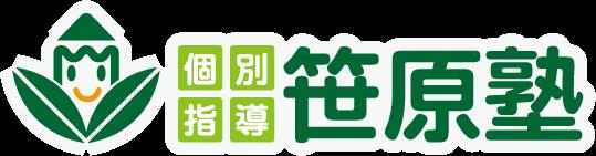 東所沢の個別指導は笹原塾